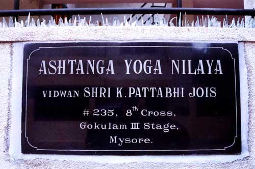 Ashtanga Yoga Research Institute